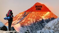 "Surviving the Transformation ""Death Zone"""