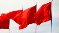 10 Red Flags That Your Change Management Program is Poor